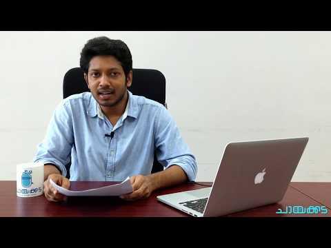Telecom Operators Misuse Aadhaar Linking | Chayakkada Malayalam News