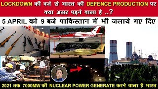 Indian Defence News:HAL IJT test in June,Nation wide Lock down Effect on Defence Production