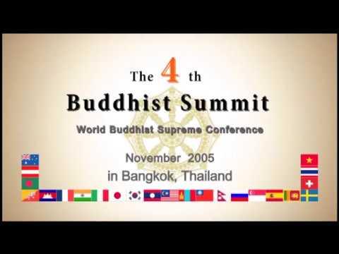 4th Buddhist Summit