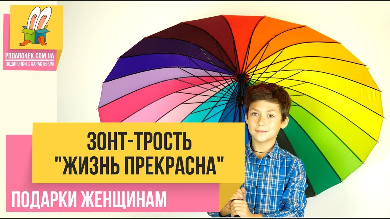 Кол-во: купить. On-бонус: 10 р. Сроки доставки. Популярный отзыв: « детский яркий прозрачный зонтик, зонтик в виде трости. Металлические детали закрыты пластиковыми колпачками. Ручка удобная, не скользит. Рис …» подробнее. 0. Код товара: 1129845. Зонт детский mary poppins цветы, 41 см.
