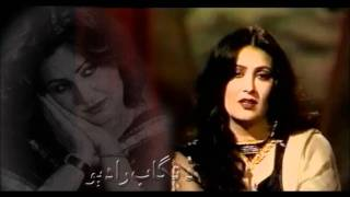 Repeat youtube video Naghma - اخ جانان می لاړو  جدایی راباندی راغله