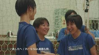 RKK BOYS&GIRLSキャンペーンCM 城北高校女子ハンドボール部 30秒