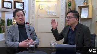 올림픽 뒤 벌어질 일들과 무신불립 [특별한만남] 낭만의사 김승진 ② (2018.01.14) 2부