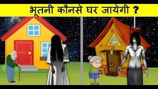 6 Majedar Our jasoosi paheliyan/hindi paheliyan/Detective puzzle/logic paheliya