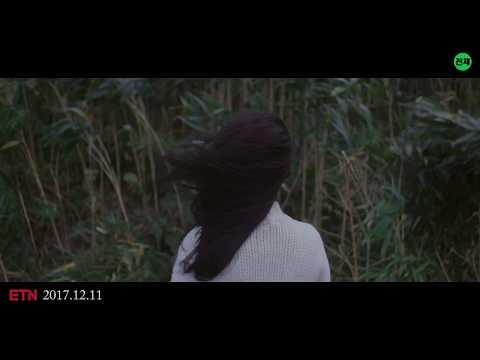 [Teaser] 김준수(XIA) X 임창정(Lim Chang Jung) - 우리도 그들처럼 (We were..)
