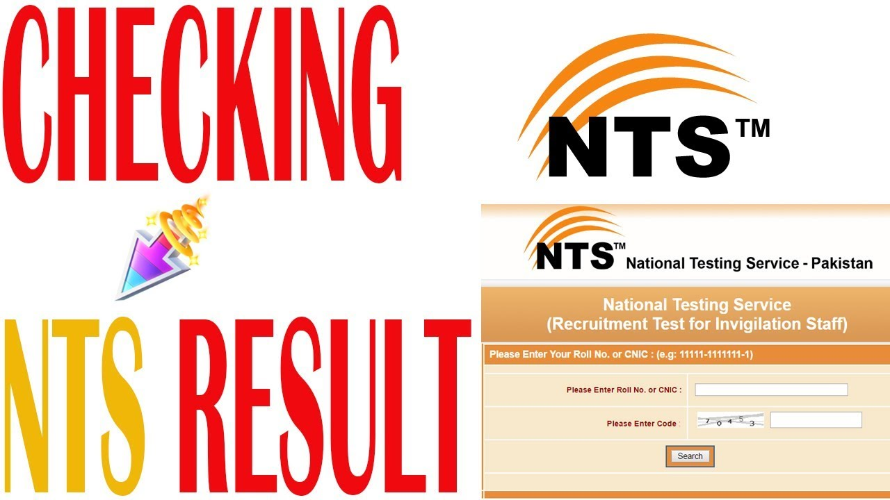 How to check nts result online in 2017 | by wtadvise