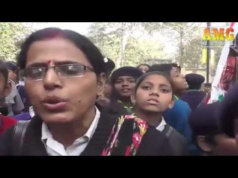 AMG News Jamshedpur 04 December 2017
