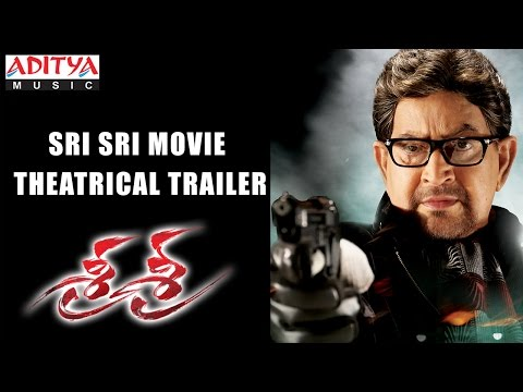 SRI SRI Movie Theatrical Trailer || Sri Sri Movie || || Krishna, Vijaya Nirmala