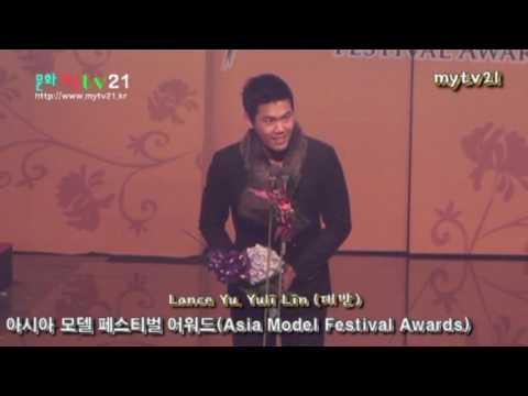 문화예술TV21 한국영상콘텐츠협회 촬영 편집, 아시아스타상 Lance Yu, Yuli Lin 대만, 아시아 모델 페스티벌 추억의 영상 40