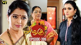 Azhagu - Tamil Serial | அழகு | Episode 399 | Sun TV Serials | 14 March 2019 | Revathy | VisionTime