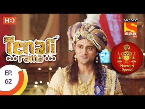 Tenali Rama - तेनाली रामा - Navratri Special - Ep 62 - 3rd October, 2017