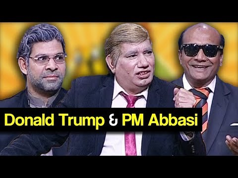 Khabardar Aftab Iqbal 20 April 2018 - Donald Trump & PM Abbasi - Express News