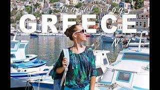 VLOG: часть 1 / Греция Родос Сими / Greece Rhodes Symi