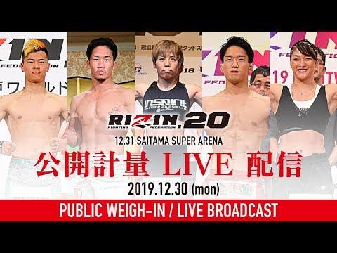 20 ライジン RIZIN FIGHTING