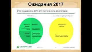 видео Цены на квартиры в Красноярске во вторичном жилье. Стоимость квадратного метра вторички Красноярска.