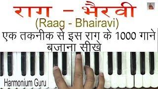 Raag - Bhairavi || Learn On Harmonium ||