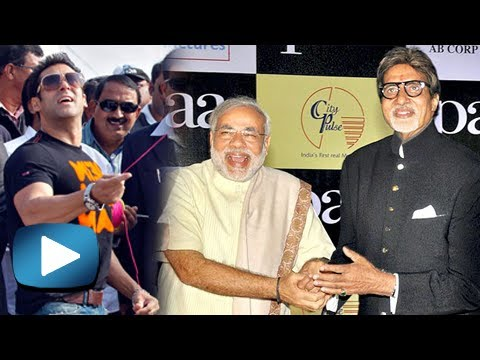 Salman Khan, Amitabh Bachchan - Who Can Play Narendra Modi Better ?