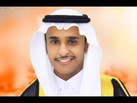 حفل زواج الشاب محمد بن مفرح آل ثابت الوادعي