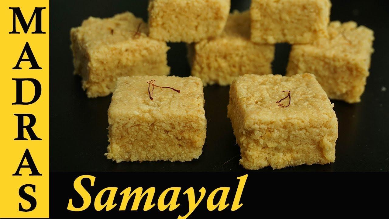 Cake Recipes In Madras Samayal: Milk Sweet Recipe In Tamil