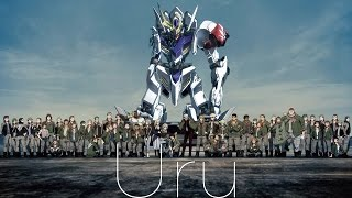 Gambar cover Uru - Freesia ( Mobile Suit Gundam: IRON BLOODED ORPHANS ending 4 )