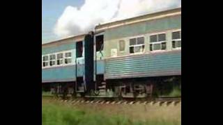 Cuban fast passenger train