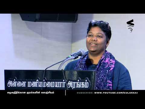 பொள்ளாச்சி பாலியல் வன்கொடுமை | மனநல மருத்துவர் ஷாலினி | Dr Shalini