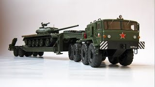 МАЗ-537 / МАЗ-5247Г / Танк Т-54-1 - зібрані моделі
