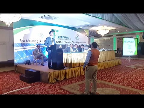 Daniyal Siddiqui's talk at Net Metering National Conference Organized by Punjab Energy Department