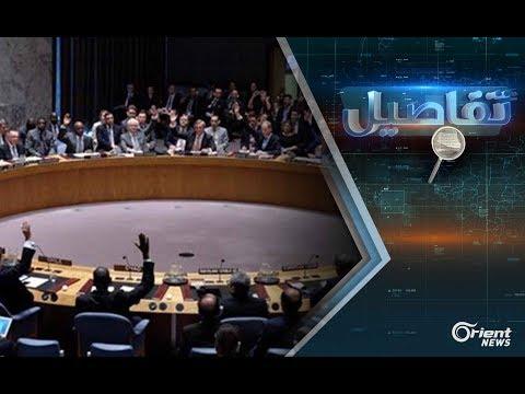 هل تصمد الهدنة التي أقرها مجلس الأمن بالغوطة الشرقية في ظل خروقات النظام لها؟