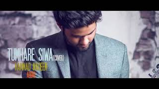 Nazar Chahti Hai Deedar Karna Full Song By  Hammad Nadeem HD