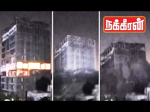 Chennai Moulivakkam Building Demolished in 4 seconds   Live Video
