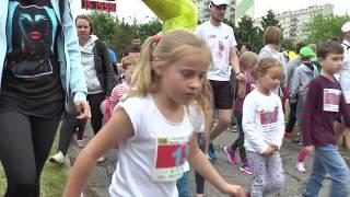 """Zawody biegowe dzieci """"O złotą monetę"""". Piknik rodzinny w parku Kusocińskiego"""