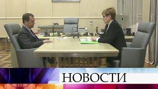 видео Новости Правительства  Забайкальского края |