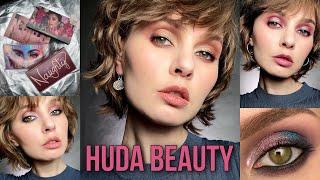 HUDA BEAUTY Рейтинг палеток Что я выберу 4 макияжа