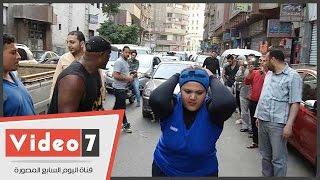 """بالفيديو.. كينج كونج المصرية: """"ما بضربش بنات وبحب أطحن الرجالة"""""""