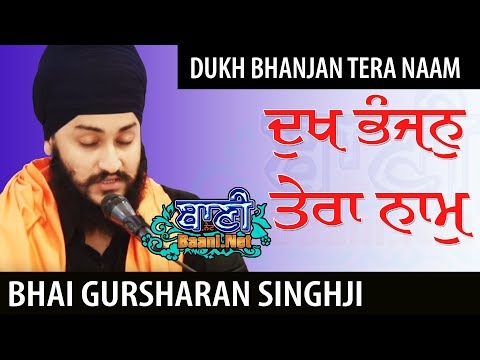 Akj-Bhai-Gursharan-Singh-Ji-Faridabad-Anand-Vihar-26-Aug-2019-Delhi