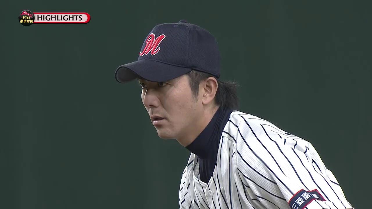 重工 硬式 三菱 野球 部 広島