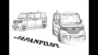 Авто с аукционов Японии под заказ JAPANPILOT Крым Симферополь