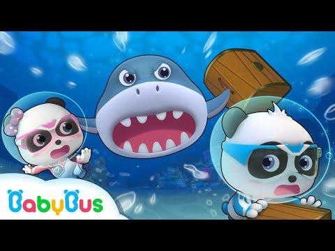 상어 쫓아와요! | 상어동요 | 체조송|키키묘묘구조대 동요 | 베이비버스 인기동화 동요|BabyBus