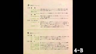 1964年に東京で開催された『TOKYO OLYMPIC』。 その開催の模様が収録された「カルピス」社が作成のソノシート『カルピス オリンピックハイライトソ...