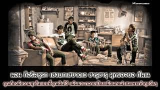 [Thaisub] BIGBANG - Haru Haru (Acoustic Ver.)