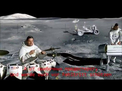 текст песни rammstein amerika