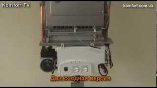 Газовый котел Tiberis Oberon 24 C(, 2014-02-12T20:39:19.000Z)