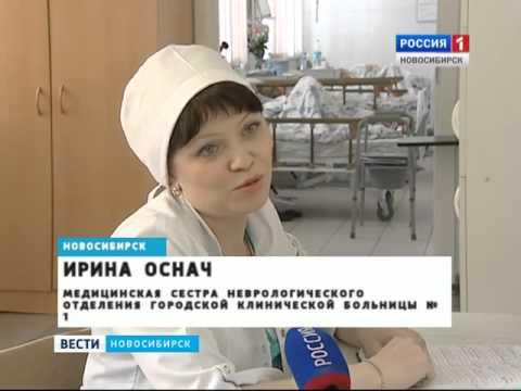 В Новосибирске вакансий по специальности медсестра