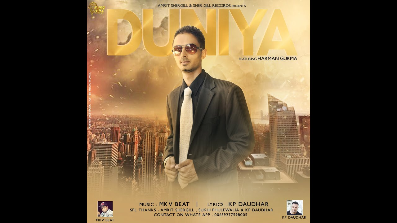 Gori New Song Bewafa Punjabi: New Punjabi Songs 2016