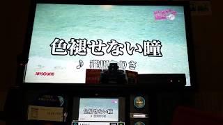 アニメ 七つの大罪の曲である、 瀧川ありささんの、 色褪せない瞳のカラ...
