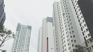강남구 아파트값 하락전환…서울 전세는 68주째 상승 /…
