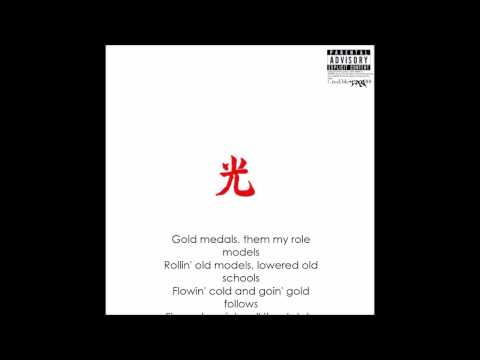 Lupe Fiasco - JUMP ft. Gizzle (lyrics)