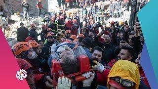 تركيا .. حصيلة زلزال إيلازغ│العربي اليوم