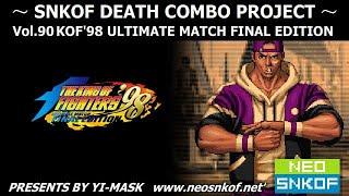 KOF'98 ULTIMATE MATCH FINAL EDITION 100% damage death combo